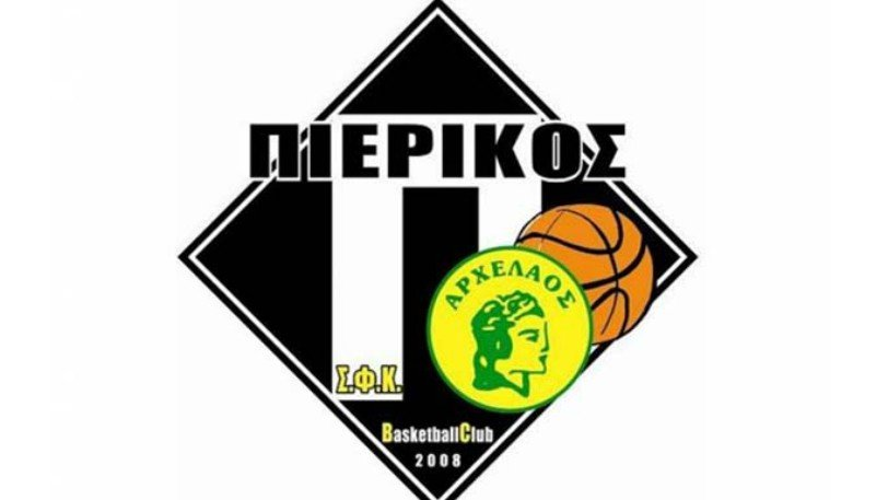 ΣΦΚ Πιερικός Αρχέλαος Ασπίς 57-56