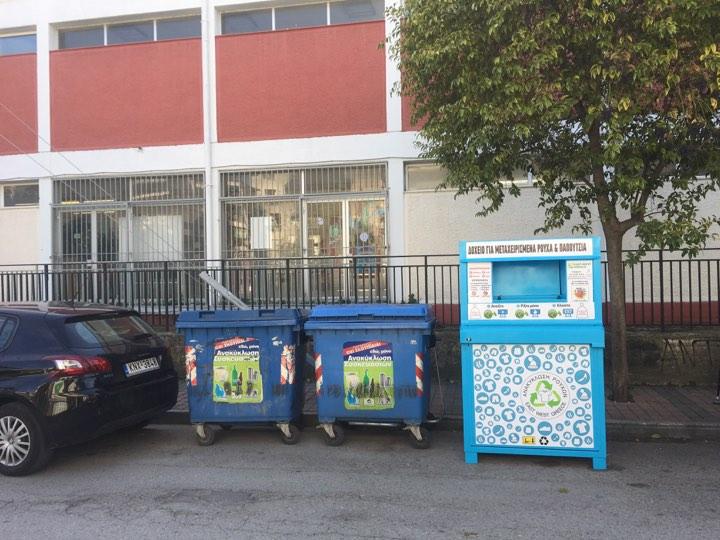 Δέκα επιπλέον κάδοι ανακύκλωσης ενδυμάτων και υποδημάτων τοποθετήθηκαν στον Δήμο Κατερίνης