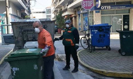 Αντιδημαρχία Καθαριότητας – COVID 19 : Τι πρέπει να προσέχουμε οι δημότες στη διαχείριση των απορριμμάτων