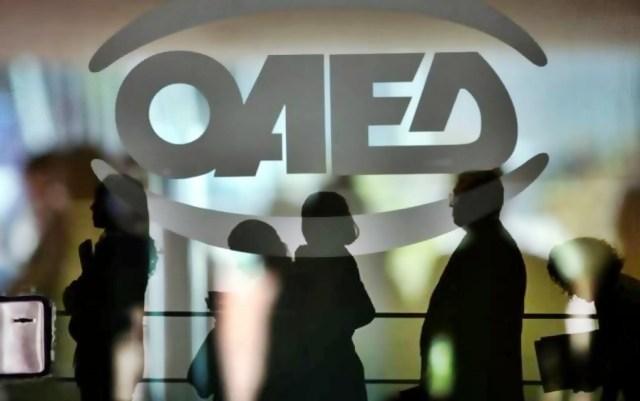 ΟΑΕΔ – Πρόγραμμα επιδότησης 7.000 νέων θέσεων εργασίας