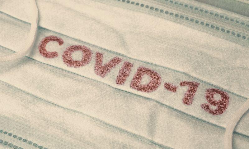 Covid19 - Ρεκόρ κρουσμάτων! 110 κρούσματα σε μια ημέρα, δύο στην Πιερία