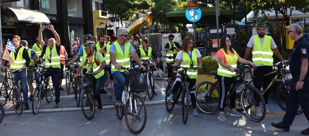 Ποδηλατοβόλτα στην Κατερίνη – Ας μπει (με ασφάλεια) το ποδήλατο στην πόλη μας
