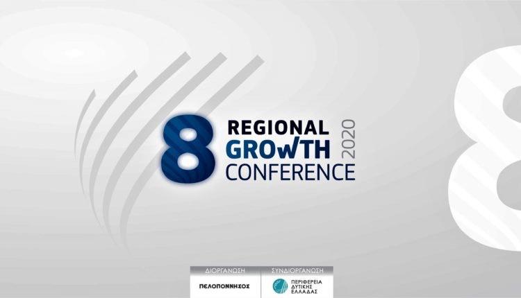 Ομιλητής στο 8ο Διεθνές Συνέδριο περιφερειακής ανάπτυξης ο Φώντας Μπαραλιάκος
