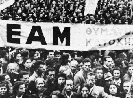 Στην επέτειο ίδρυσης του ΕΑΜ – Άρθρο του Μιχάλη Κωστίνου