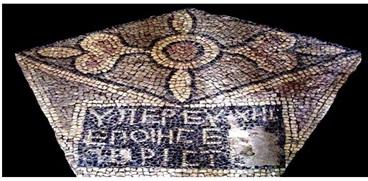 Τα πρώτα παρατράγουδα της «Συμφωνίας των Πρεσπών» -Άρθρο του Ιωάννη Τζιόλα