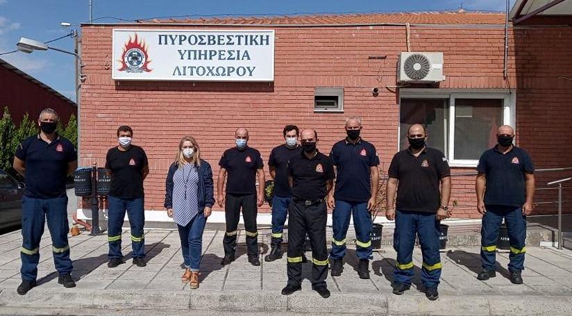 Στις Πυροσβεστικές Υπηρεσίες Λιτοχώρου και Λεπτοκαρυάς η Άννα Μάνη