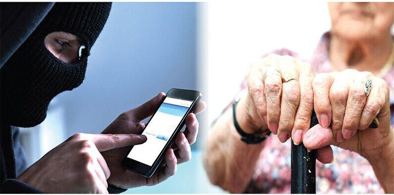 ΠΙΕΡΙΑ – Με sms του «δάγκωσαν» 18.500 ευρώ από τον τραπεζικό του λογαριασμό – Τι συμβουλεύει η Αστυνομία