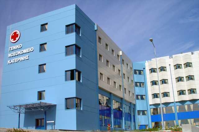 Νοσοκομείο Κατερίνης – Σε λειτουργία η υπηρεσία ενημέρωσης και στήριξης πολιτών για τον Covid-19