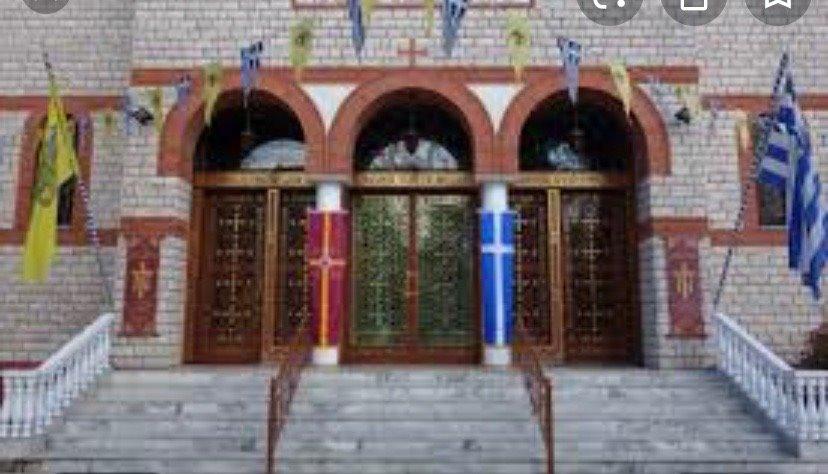 Π.Ε. Πιερίας – 5.000 ευρώ για εξοπλισμό αίθουσας εκκλησίας