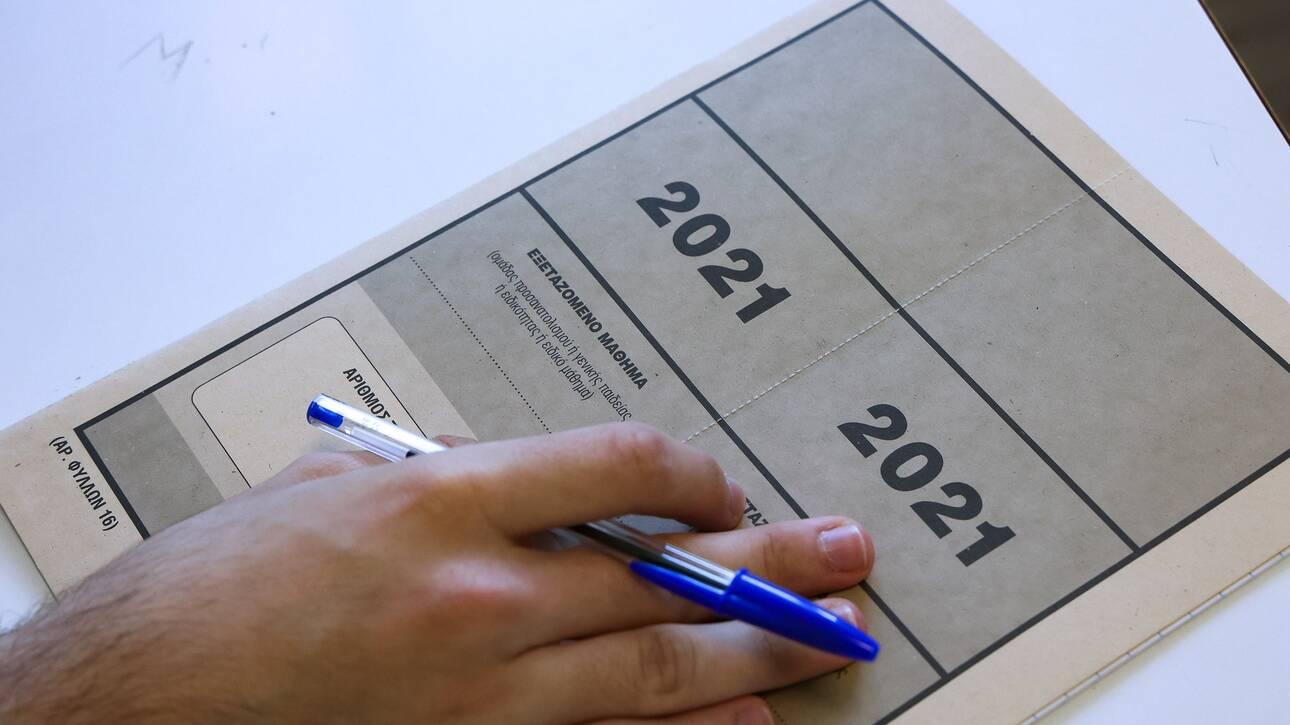 """Πανελλήνιες εξετάσεις 2021 - Όλες οι απαντήσεις από το Φροντιστήριο """"Αριστοτέλειο"""""""