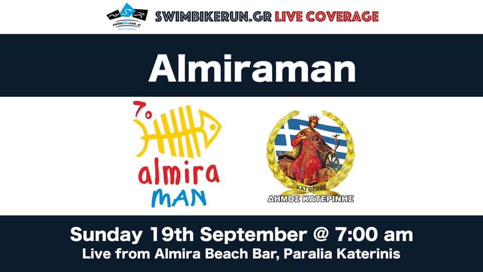 «Έσπασαν τα χρονόμετρα» στο 7ο AlmiraMAN | Δυναμική έναρξη των διεθνών αγώνων τριάθλου στην Παραλία Κατερίνης