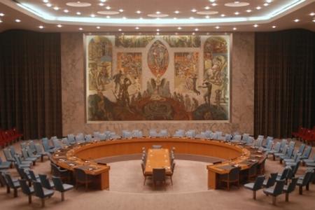 Reform of the UN Security Council