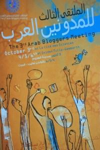 Arab Bloggers Meeting