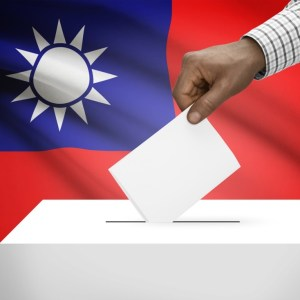 Ballot box with national flag on background - Republic of China - Taiwan