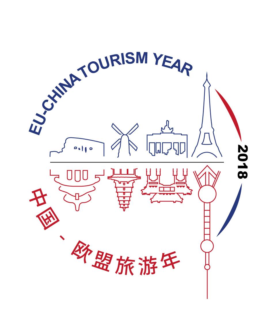 2018 EU-China Tourism Year