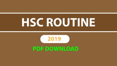 Photo of This is HSC routine 2019. Download update time schedule.