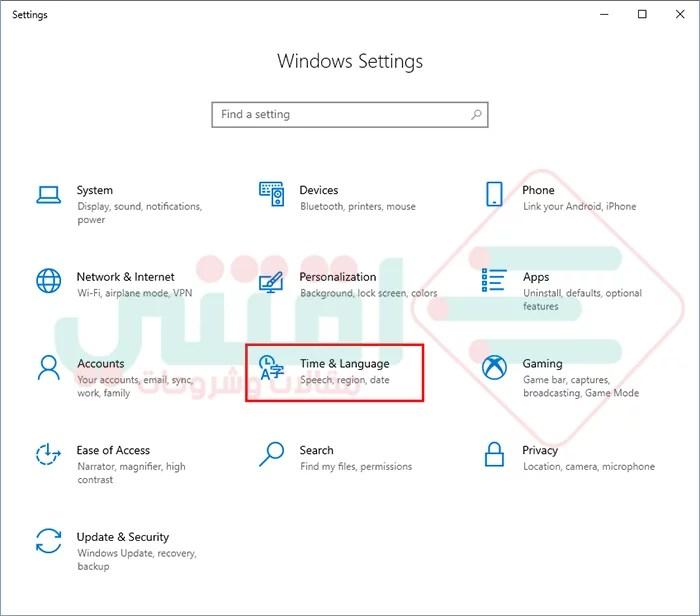 اضافة لغة جديدة الى لوحة المفاتيح للكمبيوتر ويندوز 10 و 8 1 و 7
