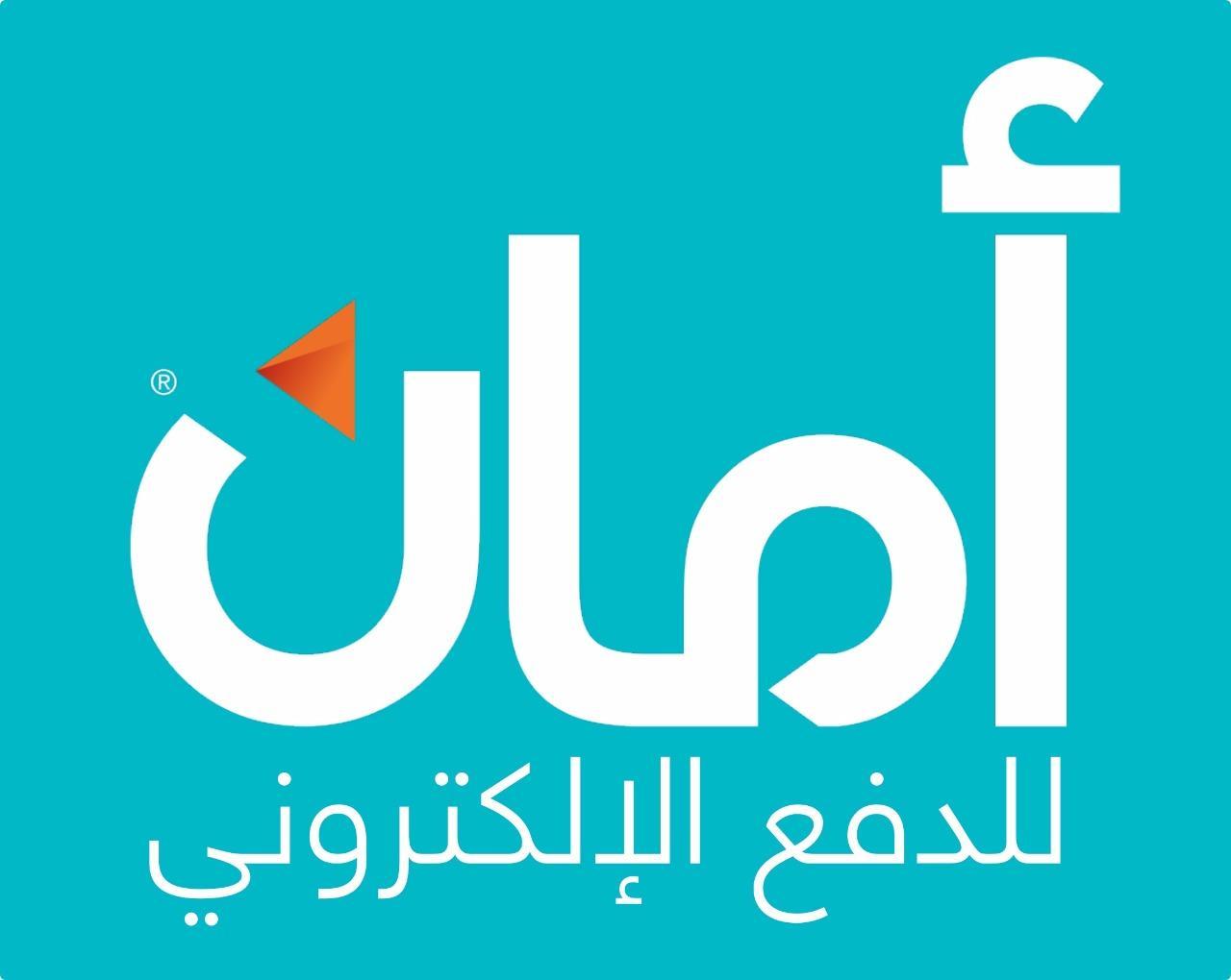 أمان تقدم خدمة السحب و الإيداع من خلال فودافون كاش اقتصاد مصر