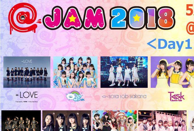 【ライブ情報】5月26日(土)Zepp DiverCity(TOKYO)「@ JAM 2018」開催まで1週間!