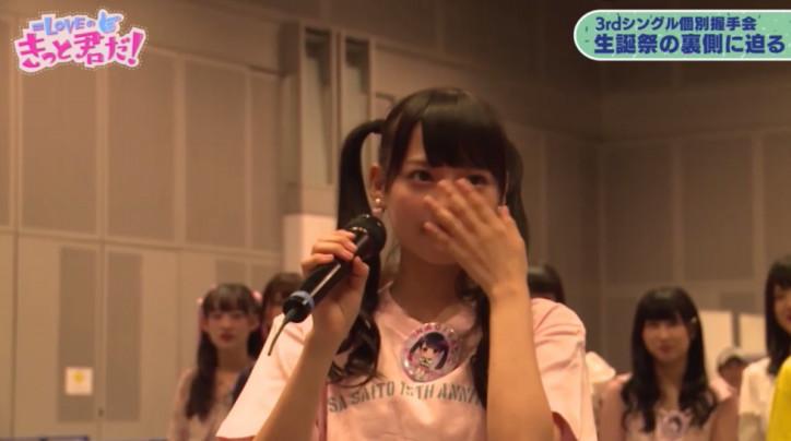 【AbemaTIMES】イコラブ齊藤なぎさと瀧脇笙古、ファンからのサプライズに涙「一生ついてきてくれればいいな」