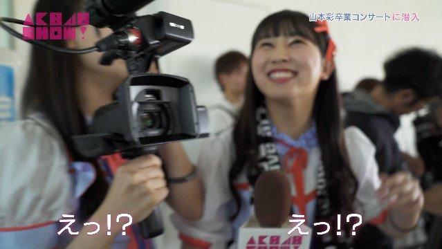 【ツイ動画まとめ】AKB48SHOW 齊藤なぎさ・山本杏奈出演部分