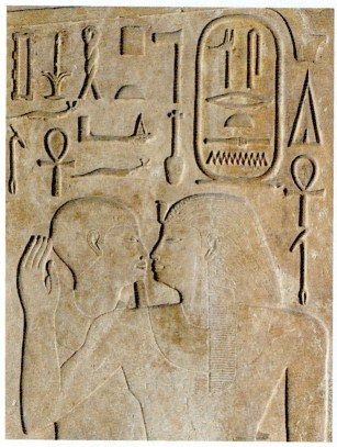ancient Egypt pharaoh Ptah dynasty