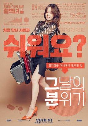 Individual posters. Moon Chaewon as Bae Soojung.