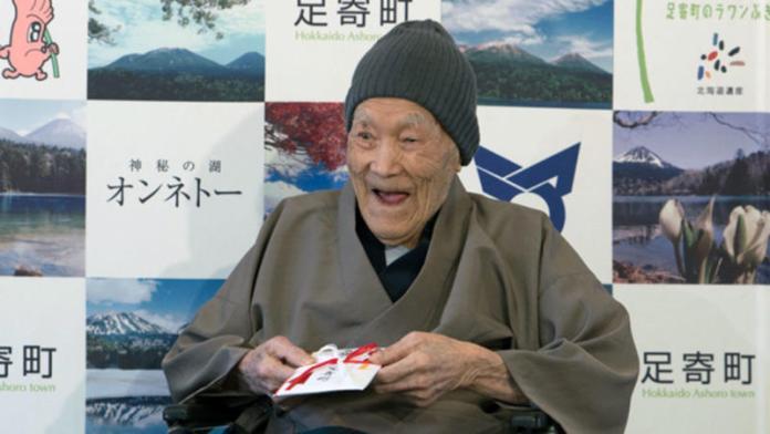 HAMPIR BERUSIA 113 TAHUN. Warga Negara Jepang, Masazo Nonaka, dinobatkan sebagai pria tertua sedunia oleh Guinness World Records, Selasa (10/4). Dia kemarin berumur 112 tahun dan 259 hari. Courtesy www.guinnessworldrecords.com