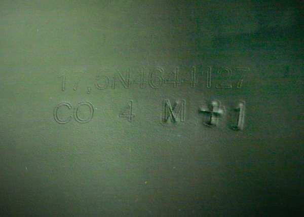 Flap Stamp on Amerigo Cortina Dressage Saddle 17.5MW SN: 1644127
