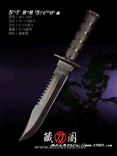 """野營探險必備西班牙刀具""""叢林之王""""[組圖]"""