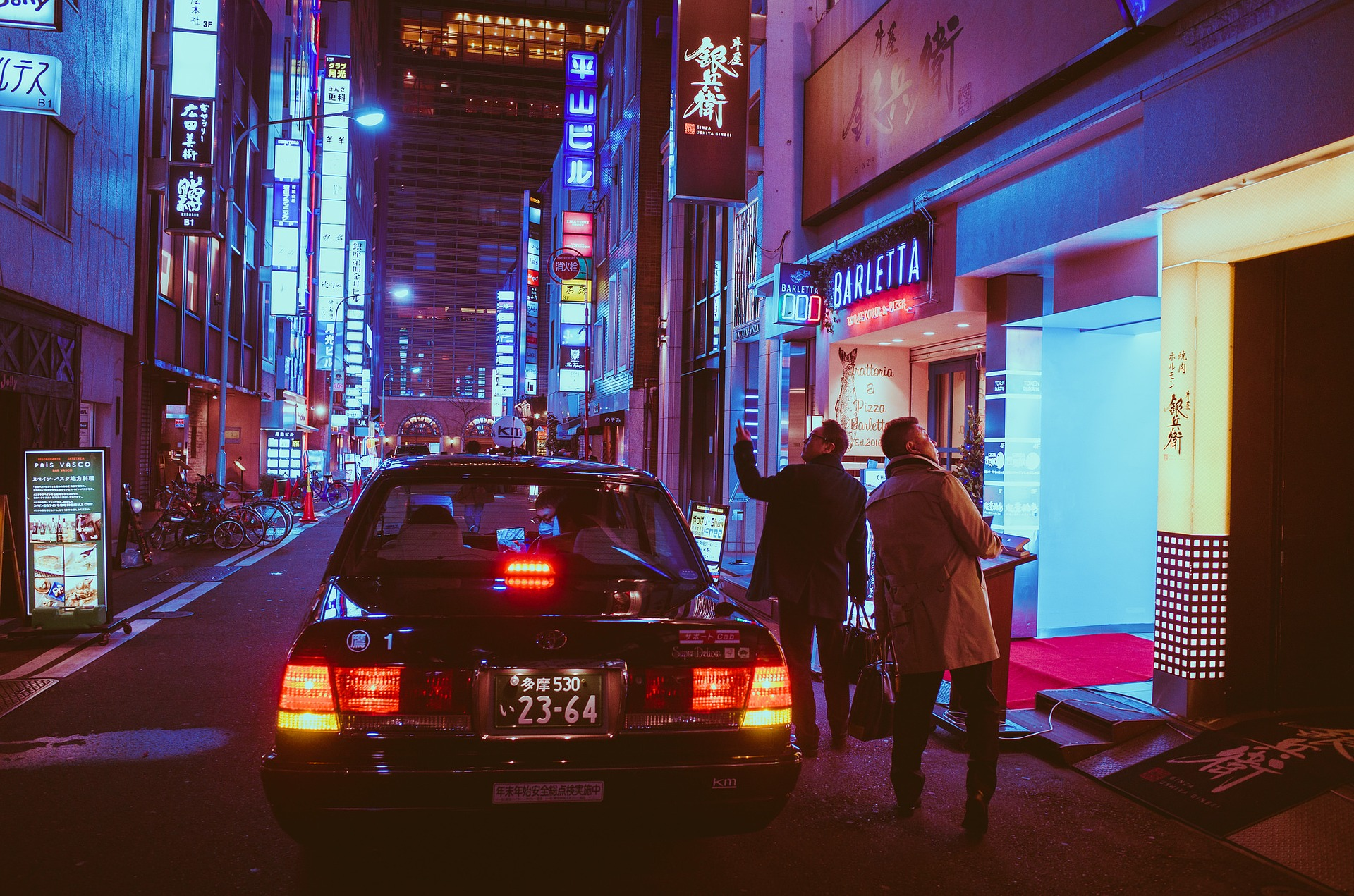roaming around the street