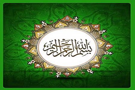 Basic-of-Quran