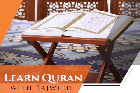 Tajweed-Online-Classes