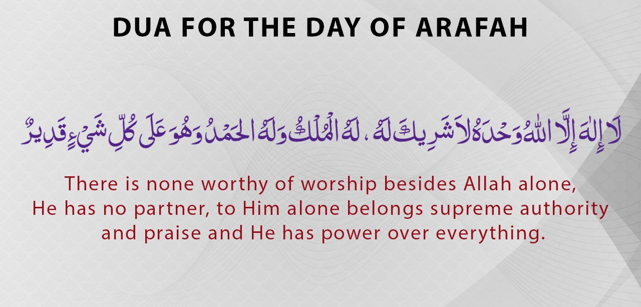 Dua-for-the-day-of-Arafah