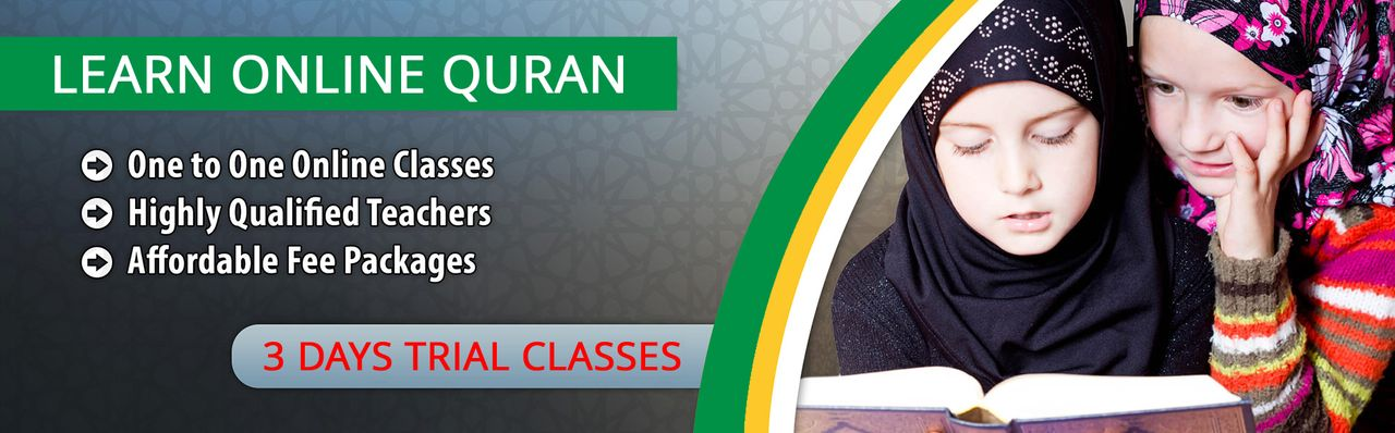 learning_quran_online_by_equranonlinschool
