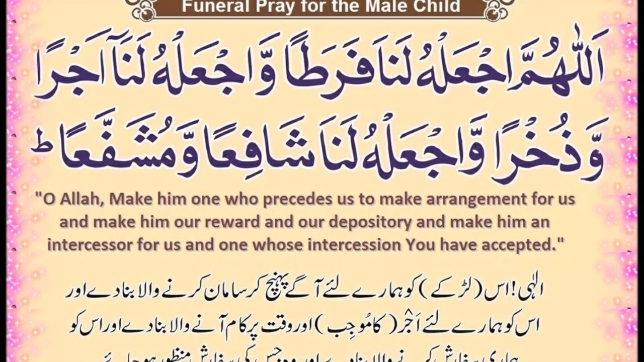 Funeral pray For Male child