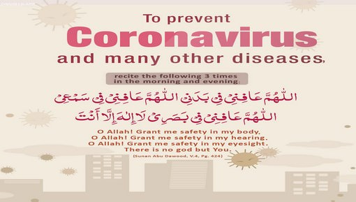 Duaa to avoid COVI19