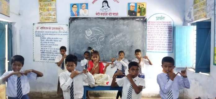 श्री कृष्ण जन्माष्टमी की छुट्टी पर भी खुले विद्यालय