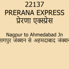 Office Chair In Surat Home Theater Covers 22137 Prerana Express Train Route