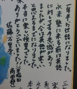 yosegaki6
