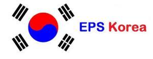 ईपीएसमार्फत सन २०२० का लागि दक्षिण कोरिया जान दिइने