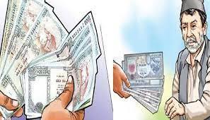 २४ सयभन्दा बढीले सामाजिक सुरक्षाभत्ता र निवृत्तिभरण सुविधा दुवै लिने गरेको खुलासा