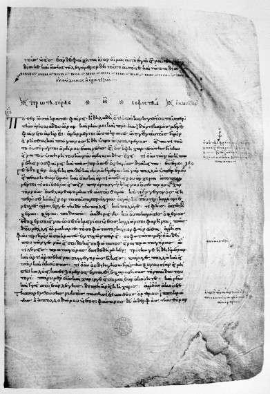 Η πρώτη σελίδα του διαλόγου, σε χειρόγραφο αρχαίο κείμενο, Oxoniensis Clarkianus 39