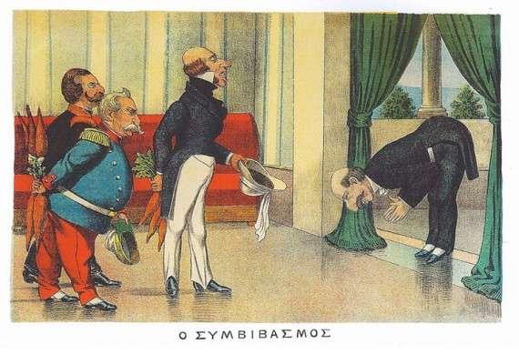 γελοιογραφία του 19ου αιώνα