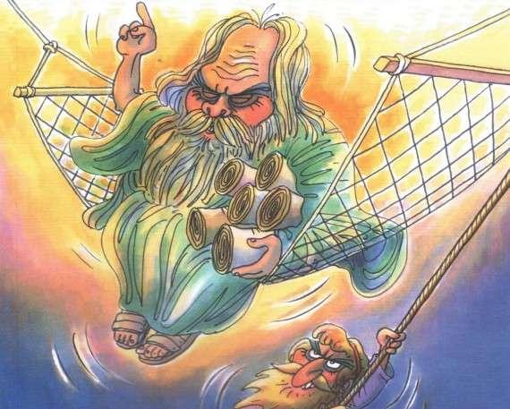 Εξώφυλλο από την έκδοση κόμικ των Νεφελών, των Αποστολίδη-Ακοκαλίδη.