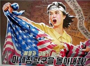 korea-prop99