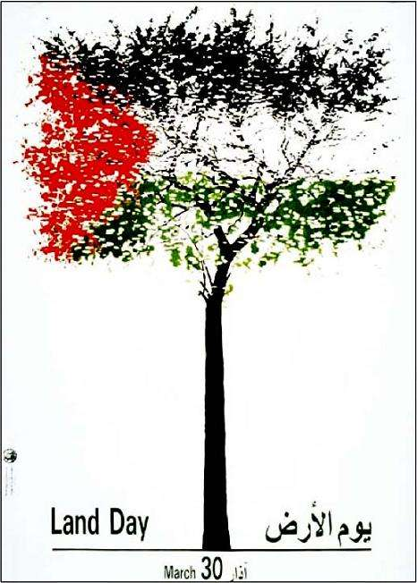 palestine-tree-land-day