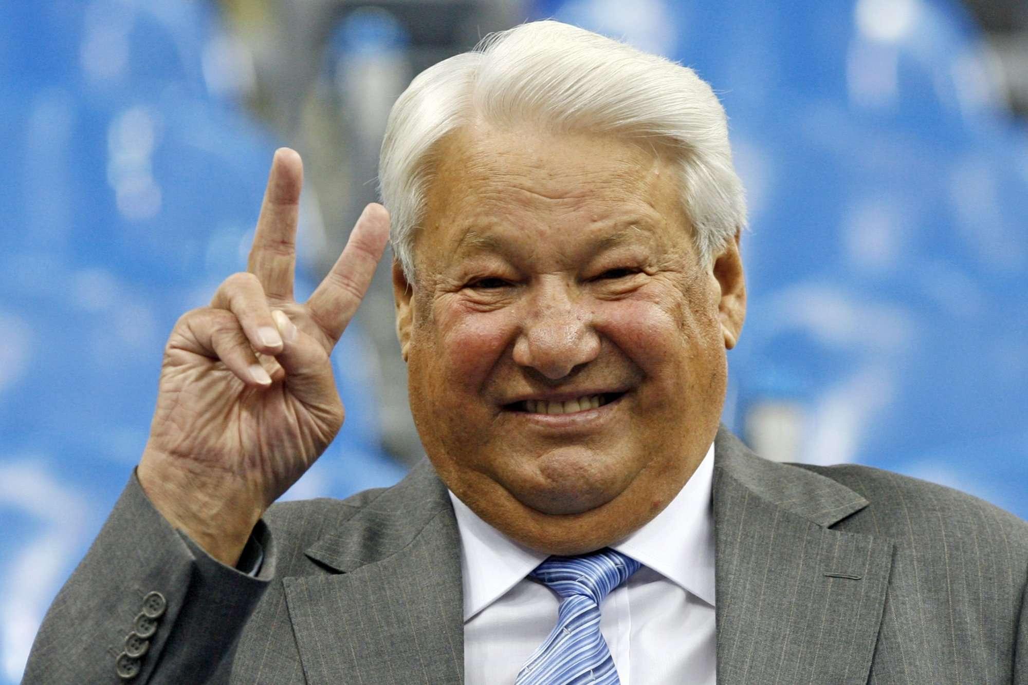 Γέλτσιν, ο πρόεδρος της Ρωσικής Ομοσπονδίας