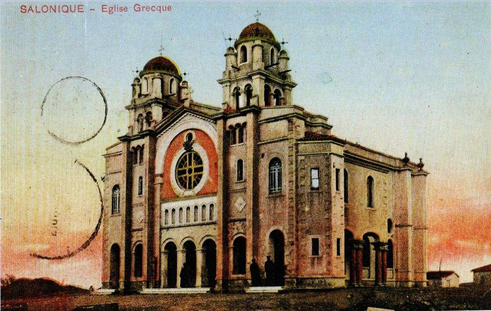 Ο παλαιός ναός του Αγίου Νικολάου στη Θεσσαλονίκη που καταστράφηκε ολοσχερώς κατά την μεγάλη πυρκαγιά του 1917. Ταχυδρομική κάρτα (καρτ ποστάλ) εποχής.