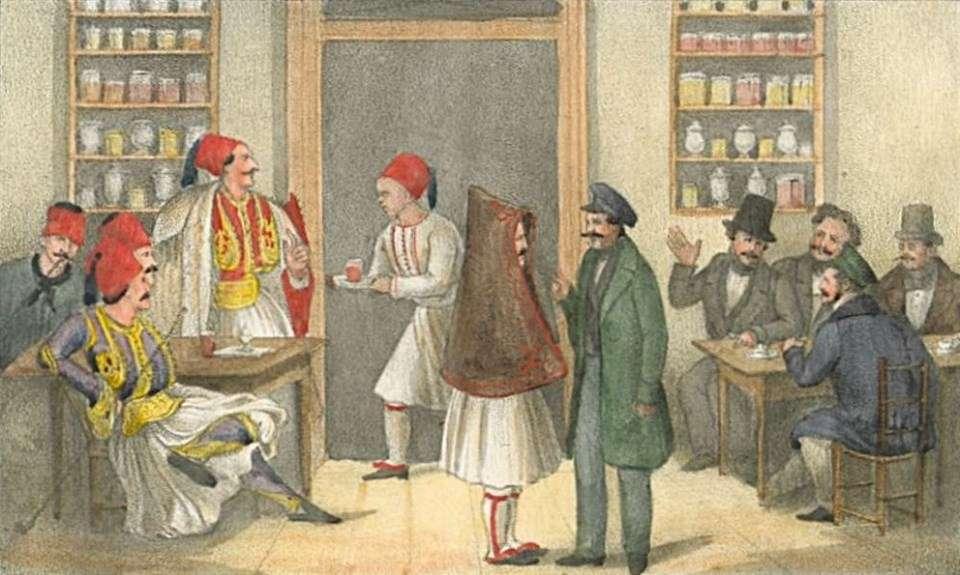 Καφενείο που σερβίρει σερμπέτια στην Αθήνα. (1838)